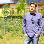 Boku Wien - Roland Duda